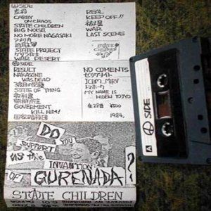 State Children - Do You Support Us the Invasion of Gurenada? cover art