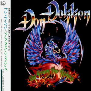 Don Dokken - Up From the Ashes cover art