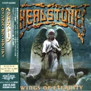 Headstone - Wings of Eternity cover art