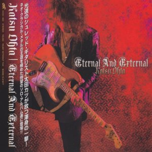 Katsu Ohta - Eternal and External cover art