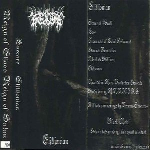 Enecare - Chthonian cover art