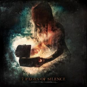 7 Pages Of Silence - Шкатулка Пандоры cover art