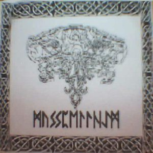 Musspellheim - Demo 2007 cover art