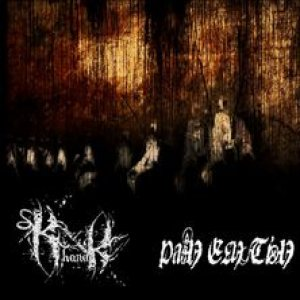 Pain Emotion / Kharab - Kharab / Pain Emotion cover art