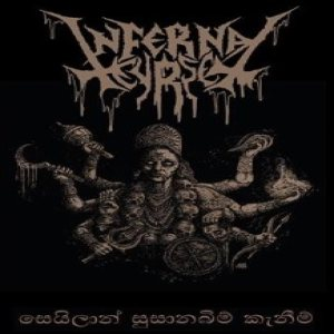 Infernal Curse - Ceilanic Exhumations cover art