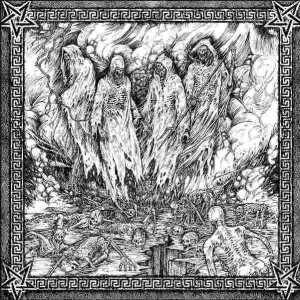 Kawir / Nergal / Embrace of Thorns / Soulskinner - Emissaries of a Profane Advent cover art