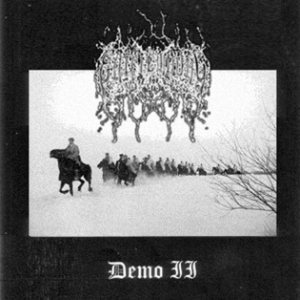 Entfremdung - Demo II cover art