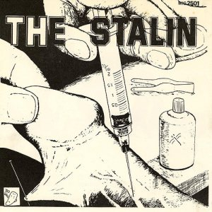 The Stalin - 電動こけし / 肉 cover art