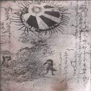 Reek of the Unzen Gas Fumes - Detritivorous Kamigami cover art