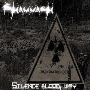 Shammash - Silence Blood, Way cover art