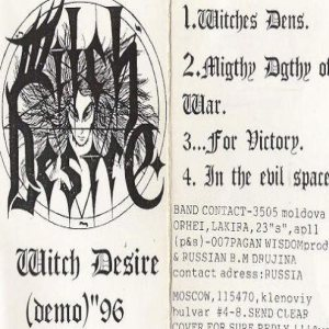 Witch Desire - Witch Desire cover art