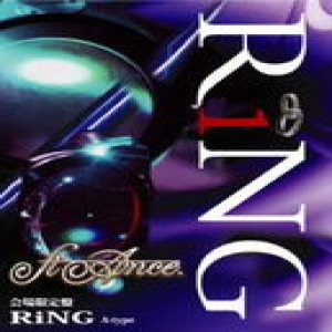 Fi'Ance - RiNG cover art