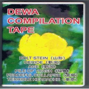 Bolt Stein - Dewa Compilation Tape cover art