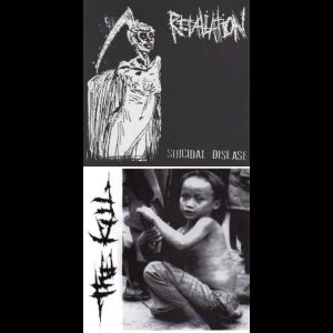 Retaliation / The Kill - Suicidal Disease / the Kill cover art