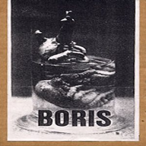 Boris - Demo Vol. 1 cover art