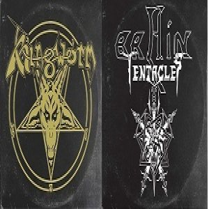 Ringworm - Ringworm / Brain Tentacles cover art