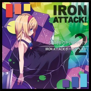Iron Attack! - Sister of Puppets ~Iron Attack!ボーカルベスト②~ cover art