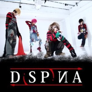 DiSPiИA - SORROW IN ROOM cover art