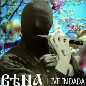 Вѣна - Live in DADA cover art