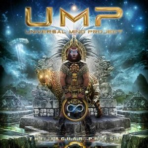 Universal Mind Project - The Jaguar Priest cover art
