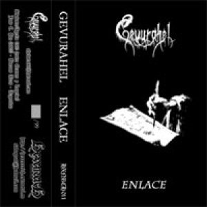 Gevurahel - Enlace cover art