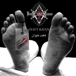 Beaten Victoriouses - Haft Khan cover art