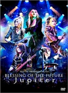 Jupiter - Blessing of the Future cover art