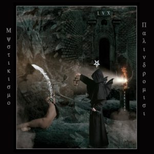 Black Grail - Misticismo regresivo cover art
