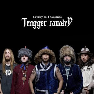 Tengger Cavalry - Cavalry in Thousands cover art