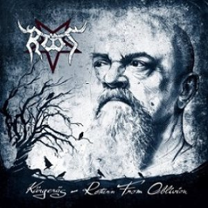 Root - Kärgeräs - Return from Oblivion cover art