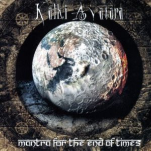Kalki Avatara - Mantra for the End of Times cover art