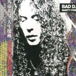 Marty Friedman - Bad D.N.A. cover art