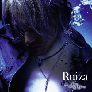 Ruiza - Abyss cover art