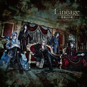 Versailles - Lineage ~薔薇の末裔~ cover art
