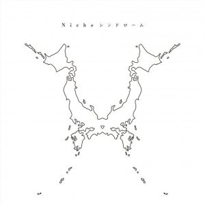 One Ok Rock - Niche Syndrome cover art