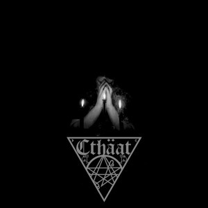Cthäat - And ye shall know the truth - And the truth shall make you free cover art