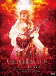 Hizaki Grace Project - Crimson Rose -Japan- cover art
