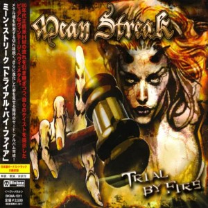 Mean Streak - Trial By Fire cover art