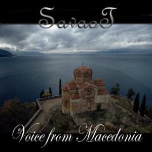 Savaot - Voice from Macedonia cover art