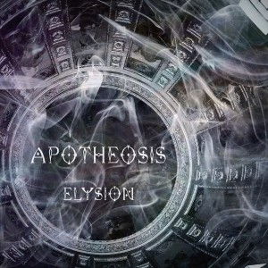 Elysion - Apotheosis cover art