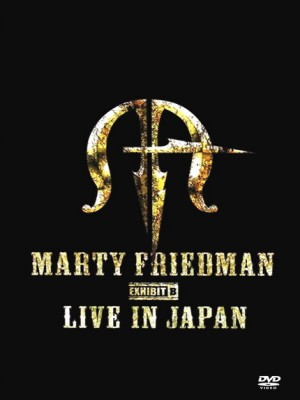 Marty Friedman - Exhibit B - Live in Japan cover art