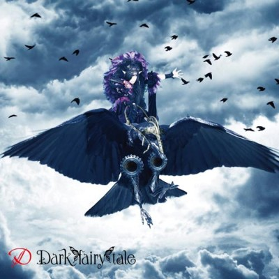 D - Dark Fairy Tale cover art