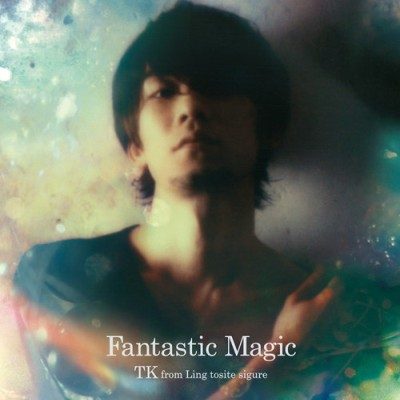 TK - Fantastic Magic cover art
