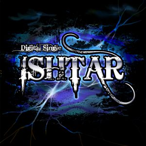 Ishtar - Two in One cover art