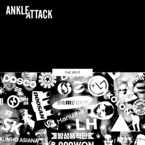 Ankle Attack / 밤섬해적단 - The Split cover art