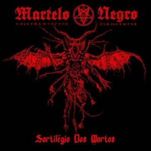 Martelo Negro - Sortilégio dos Mortos cover art