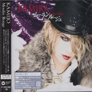 Kamijo - Moulin Rouge cover art