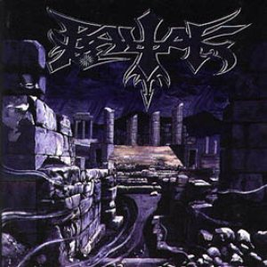 Baltak - Zaginatiot Grad (The Lost City) cover art