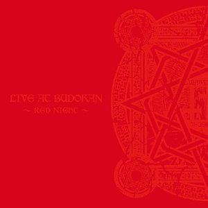 Babymetal - Live at Budokan: Red Night cover art