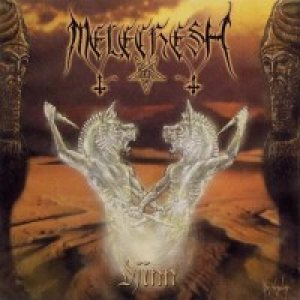 Melechesh - Djinn cover art
